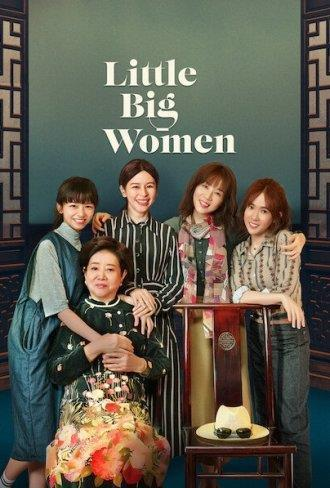 cattura di Little Big Women 2020 ita
